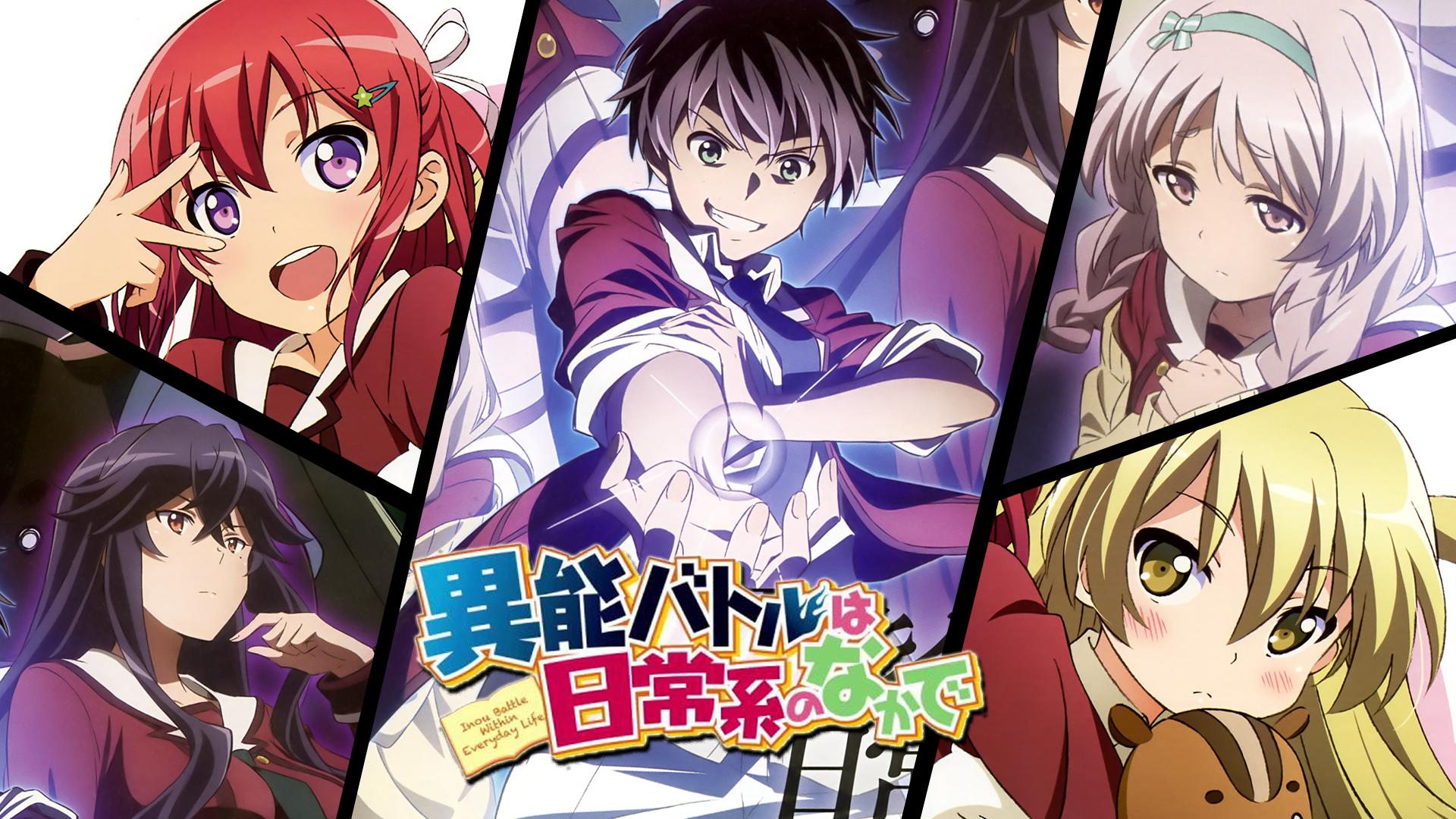 Inou Battle Wa Nichijou Kei No Naka De Daniel S Blog